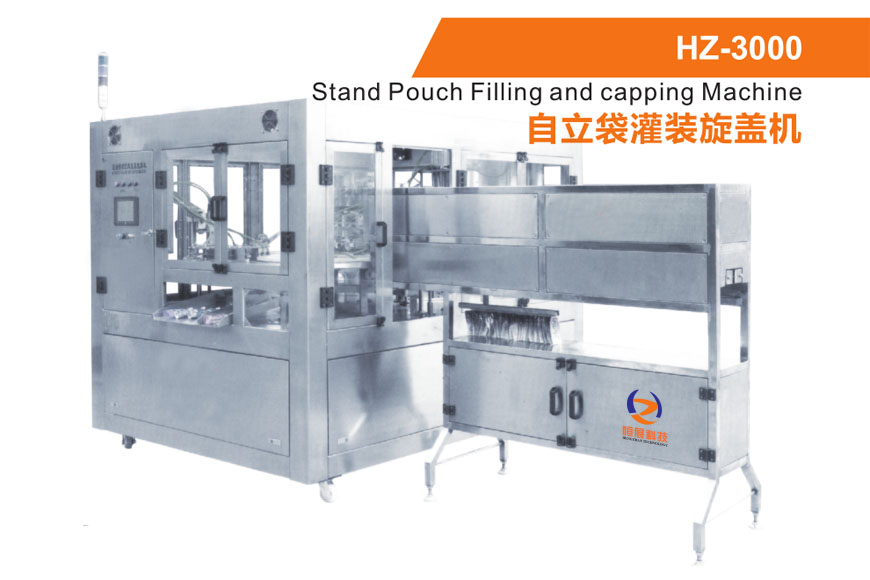 HZ-3000 Stand Pouch Filling and capping Machine