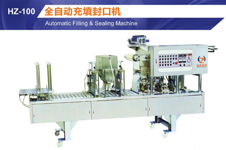 HZ-100 Automatic Filling & Sealing Machine