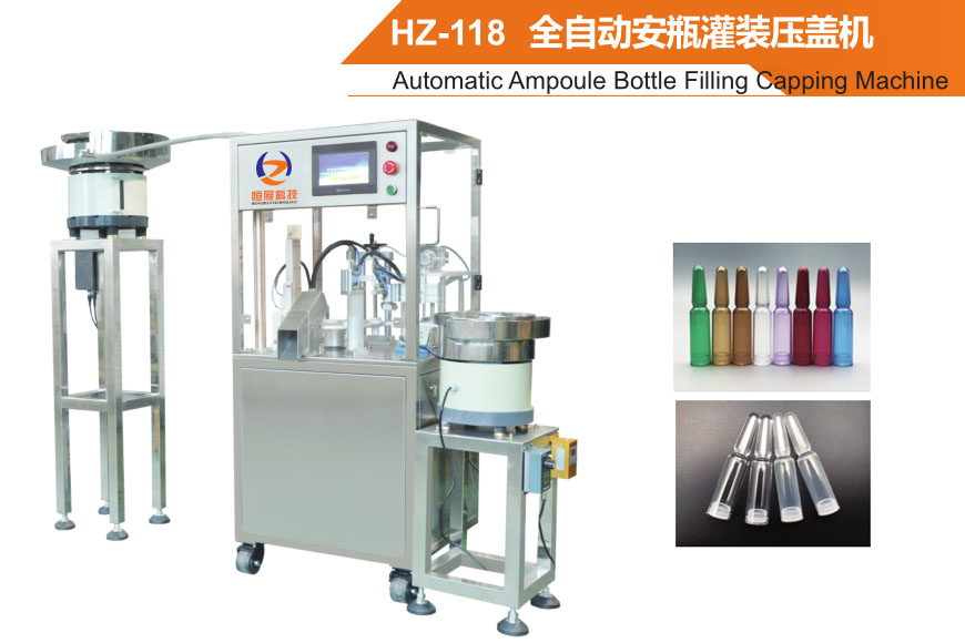 HZ-118 Automatic Ampoule Bottle Filling Capping Machine